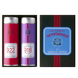 LUCKY NUMBER TEA® - 2 black teas gift set Marco Polo® & Oriental™