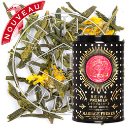 REIWA PREMIER - Tea for the new imperial era in Japan - limited edition Flowery green tea from Japan- Jardin premier*