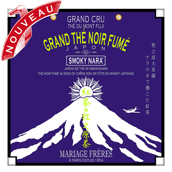 SMOKY NARA® - Grand cru de thé noir smoked  with oak from Japanese whisky barrels