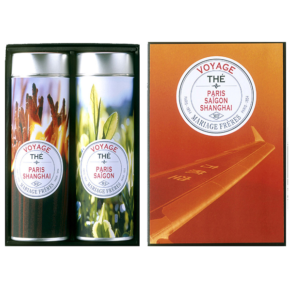 E98311 - VOYAGE 2 teas gift set - black & green