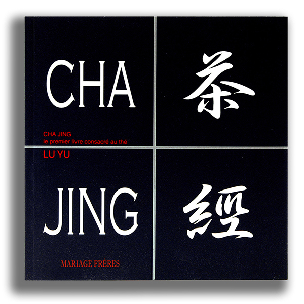 L57 - CHA JING Book - Tea classical