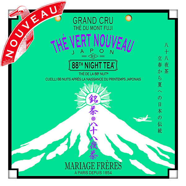 TP4205 - 88TH NIGHT TEA® Grand cru de thé vert du Japon