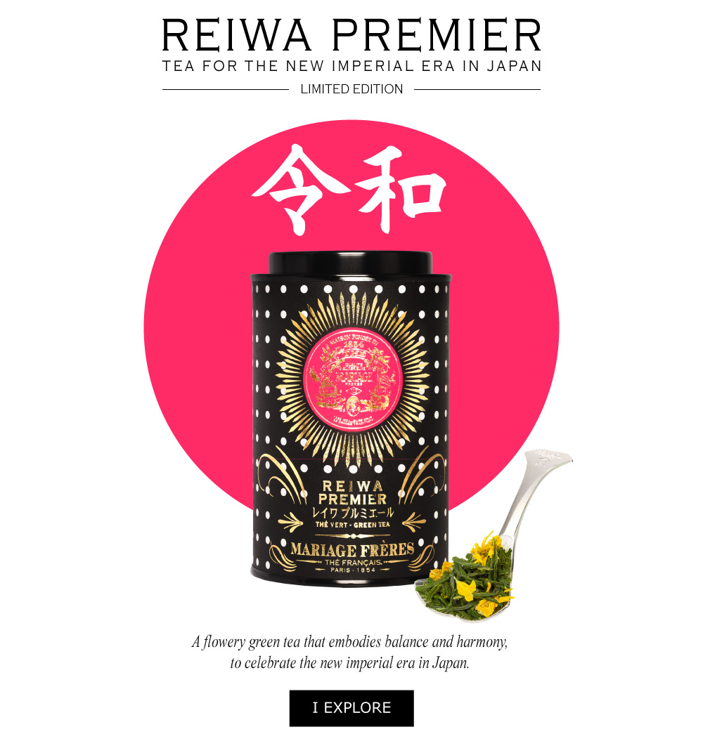Reiwa Premier, a flowery green tea from Japan to celebrate the new imperial era