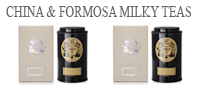 Milky blue tea or Milky oolong from China and Formosa