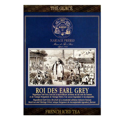 Roi Des Earl Grey : Thé noir glacé à la bergamote de la collection French Iced Tea.Sachet individuel ou mousseline facile à infuser à froid